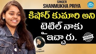 Singer Shanmukha Priya Exclusive Interview || Talking Movies With iDream