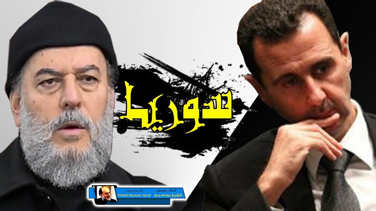 الشيخ بسام جرار | محنة الشام وصناعة الامة