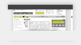 Дизайн буклетов. Дизайн буклетов в Москве! Гарантия качества!(, 2014-05-31T18:48:14.000Z)