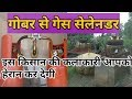 Dudh Ka Business in Hindi  कुल्हड़ दूध का कारोबार : कम लागत : बढ़ा लाभ  Business Mantra
