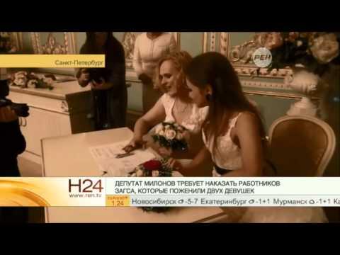 знакомство брак санкт петербург