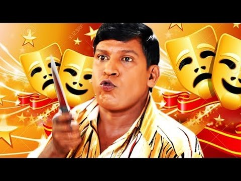 Vadivelu All Time Funny Comedy Scenes | வடிவேலு | HD | Cinema Junction