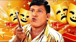 Vadivelu All Time Funny Comedy Scenes | வடிவேலு | HD | Cinema Junction