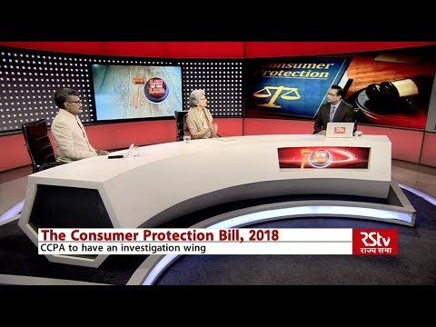 Law of the Land - The Consumer Protection Bill, 2018