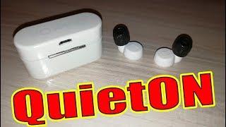 Активные шумоподавляющие наушники QuietON