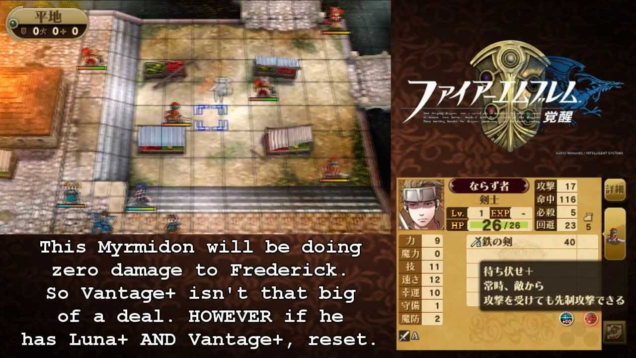 Fire Emblem: Awakening's Lunatic mode is a perfect example