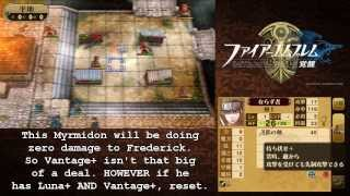 Fire Emblem Awakening Lunatic Guide Prologue to Chapter 2