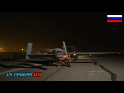 Видео: Outpost UAV - Russian Air Force Drone