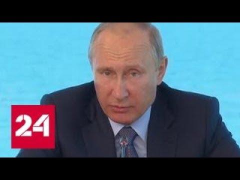 Из Байкала в 2001 году зачем-то сделали аквариум