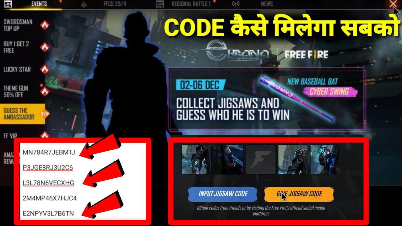 How To Get Jigsaw Pieces Code In Free Fire How To Collect Jigsaw Code In Free Fire All Jigsaw Code Youtube