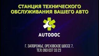 Bir YUZ Avtodok Zaporozhye (avto ta'mirlash)