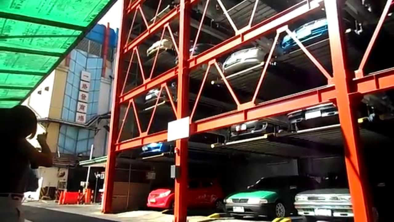 Automated Multi-Level Parking at 168 Mall, Manila part1 5 ...
