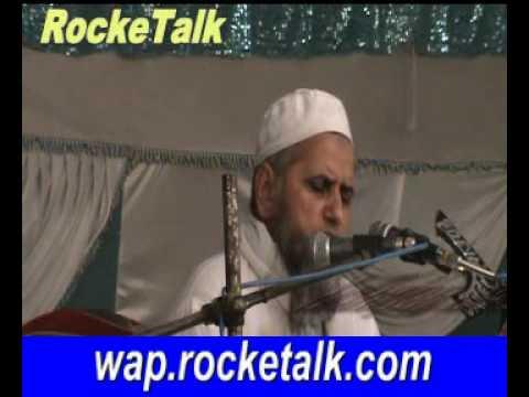 Tilawat e quran part 002 Qari Abdur Rauf jalsa Madrasa Al Falah Barkheriyaan Saraitareen Sambhal U P