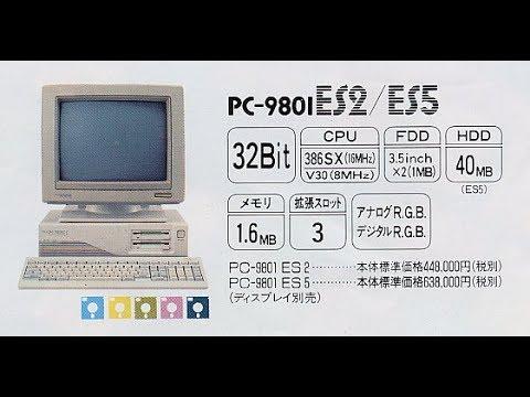 Libretro PC-9801 core test on RetrOrangePi