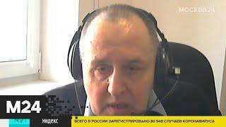 Какую патологию вызывает коронавирус Москва 24