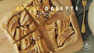 사각사각 맛있는 사과를 듬뿍 올려 노릇하게 구운 사과 갈레트를 만들었...
