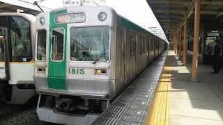 「古都から古都へ」 京都市営10系 新大宮発車
