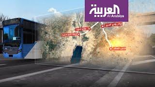 كيف سيصل المنتخب السعودي إلى رام الله؟