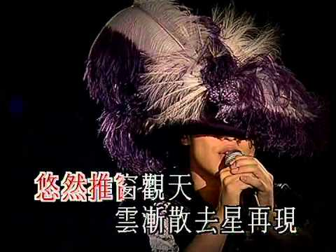 Eason Chan 陳奕迅 Third Encounter Concert 全場