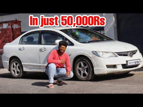 My New Car Honda Civic in just 50,000Rs!!!