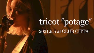 "tricot ""potage"" (暴露/2021.6.5 at CLUB CITTA')"
