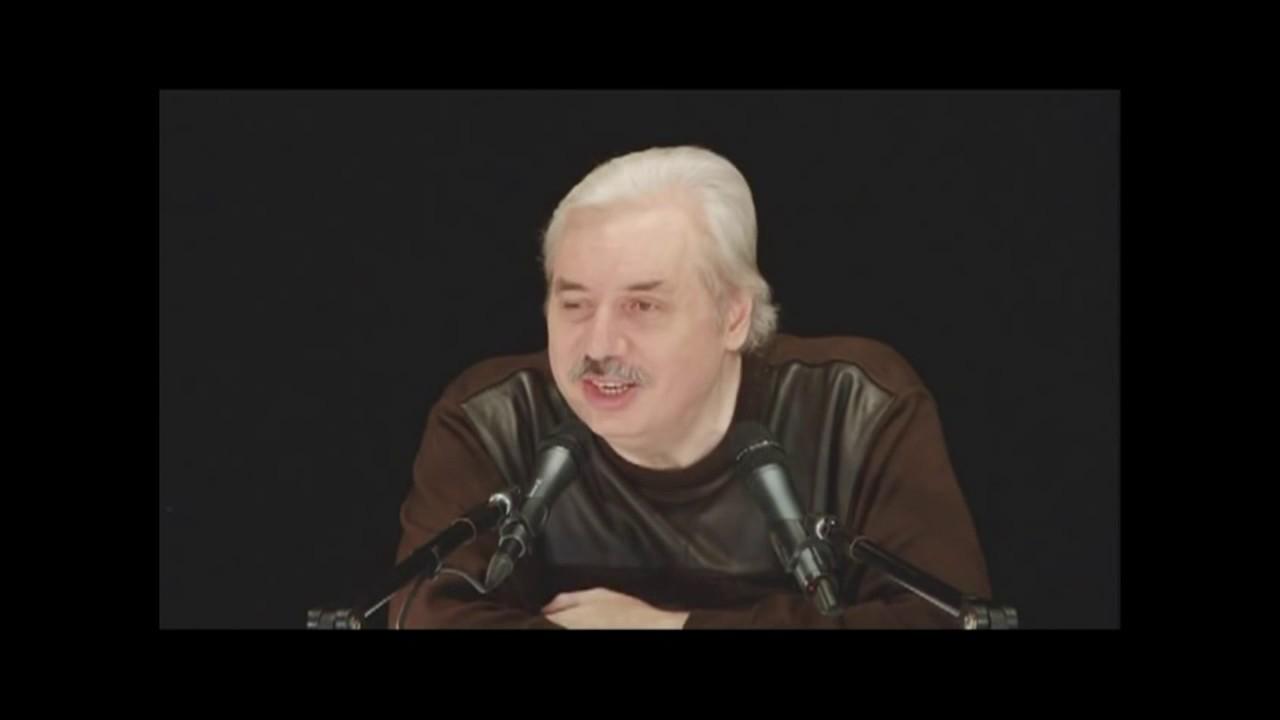Реальное развитие. Как нарабатывать новые тела сущности - Николай Левашов