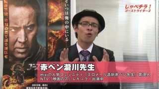 燃えるオフィシャルサイト:http://www.gr2.jp 2013年2月8日(金)丸の...
