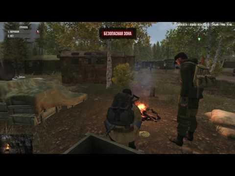 Next Day : Survival Будь...