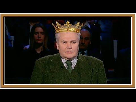 Царь русофобов -