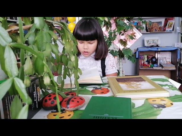 Изображение предпросмотра прочтения – «библиотека село Архангельское» читают произведение «Буря» С.А.Есенина