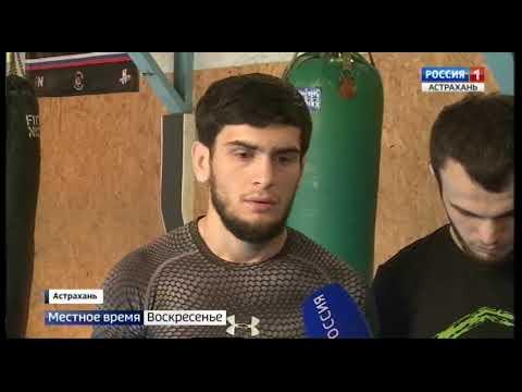 Астраханские бойцы смешанного стиля привезли награды с чемпионата России