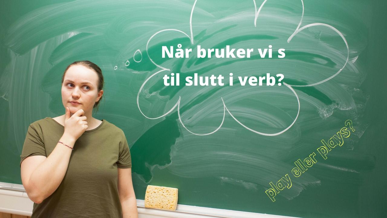 Når bruker vi s til slutt i verb? | Play eller plays del 2