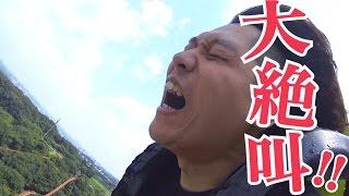 乗車中の音量お気をつけ下さい※ 大放水コースター【スプラッシュバンデ...