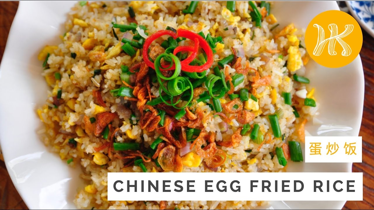Chinese egg fried rice recipe huang kitchen youtube ccuart Choice Image