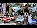 USED CHEAPEST SUV CAR | Fortuner, Xuv500 W10,i20,Swift|Richi Motor | Rajeev Rox Bharti