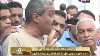 فيديو.. نائب برلماني: الصعيد لم يحظ بأي اهتمام منذ 30عامًا