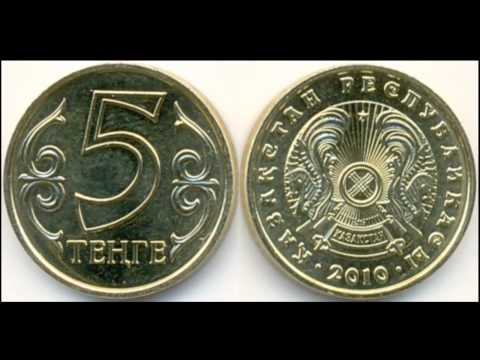 Tenge - The currency of Kazakh Republic (Kazakhstan)