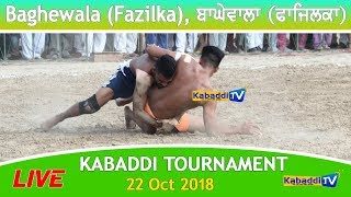 🔴 [LIVE] Baghewala (Fazilka) Kabaddi Tournament 22 Oct 2018 www.Kabaddi.Tv