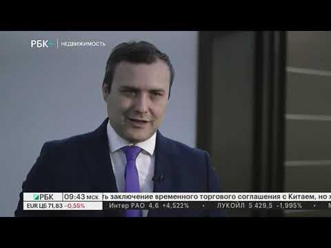 Лев Гориловский в интервью РБК на Восточном экономическом форуме рассказал об инвестиционных проектах в ЖКХ и городской среде http://tv.rbc.ru/archive/rbc_nedvizhomost/5d7b3da62ae5968cb806e3e1