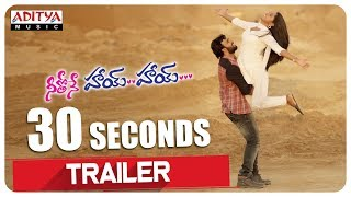 Neethone Hai Hai 30 Seconds Trailer  Neethone Hai Hai Songs  Arun Taj Charishma Shreekar