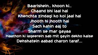 CHARON TARAF LYRICS - JOHN DAY Song by Strings (Band)
