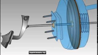 видео Вакуумный усилитель тормозов, устройство и принцип работы