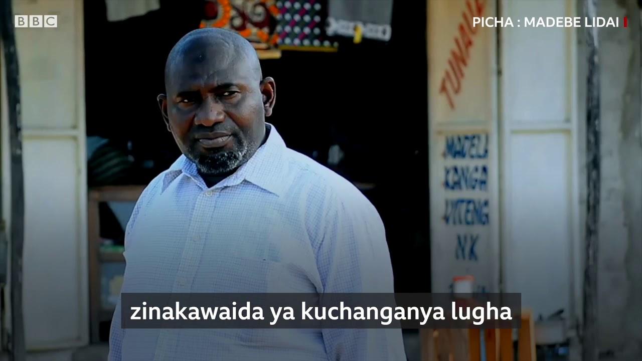 """Download Je """"Bongo Movie"""" zinamchango gani katika kukuza lugha ya kiswahili na utamaduni?"""