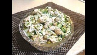 Легкий салат с курицей в йогурте. Можно кушать даже на ночь. ПП рецепт!