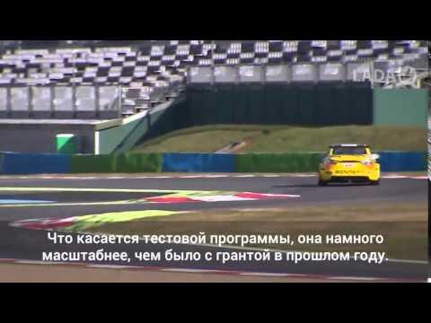 Track перевод на русский