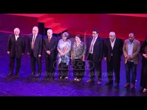 Cairo Cinema Festival مهرجان القاهرة للسينما 2016