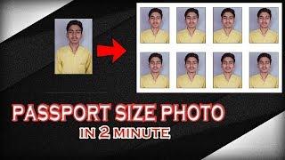 Passport Size Ke Photo Kese Banate Hain | पासपोर्ट साइज़ के फोटो केसे बनाते हैं |