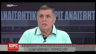 CRASHonline.gr - Ο Νίκος Νικολόπουλος (ΑΝΕΛ) στο