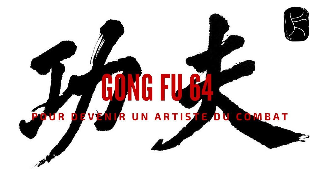 wushu initial