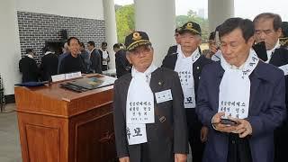 월남 안케패스 전투에서 전사한 전우들을  추모 47주년…